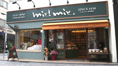 shop_mielme