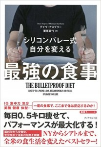 siliconvolley_diet