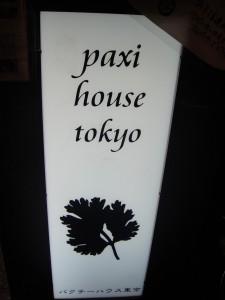 pachchi-house