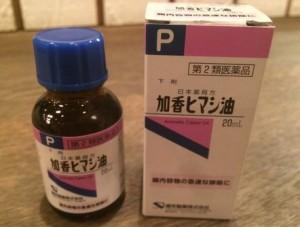 castor-oil878