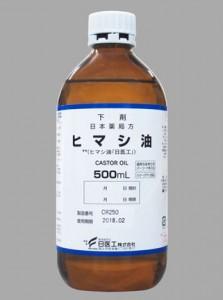 castor-oil_1508R