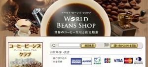 1worldbeans