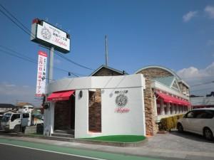 9-maifuku