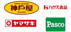 2nd_companies