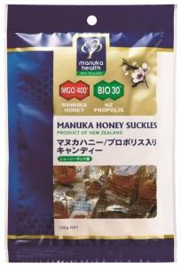 Manuka-propolis