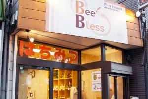 shop_beebress