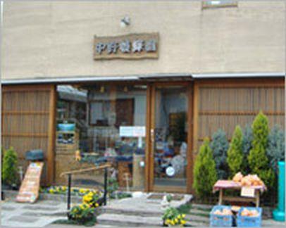 shop_tsujido1