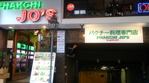 pacchi-joze