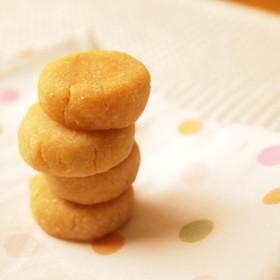 7-cookie