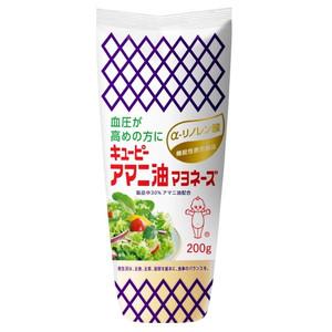 qupy-mayonese2